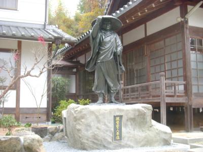 nara-shinran_1