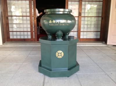 kijokoro_1