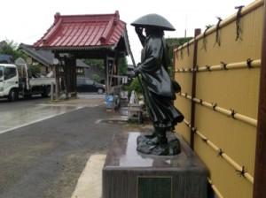 tukuba-shinran_1