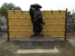 tukuba-shinran_4