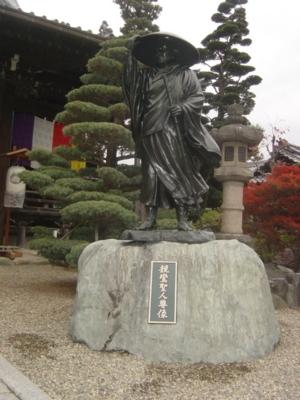 gifu-shinran_1