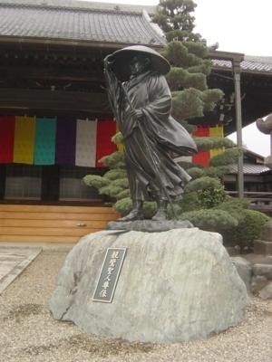 gifu-shinran_2