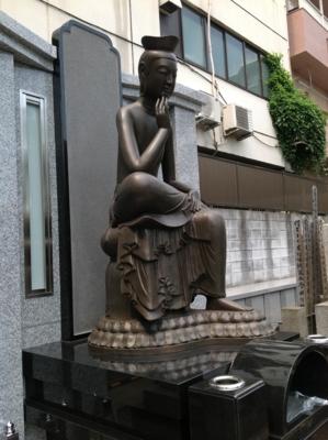 mirokubosatsu_2