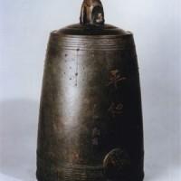 広島平和の鐘
