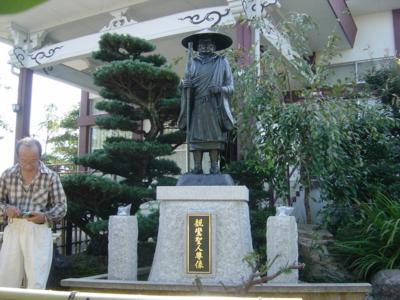 mizuho-shinran_1