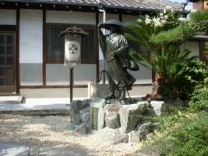 nagoya-shinran_1