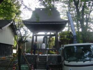 nigata-bonsyo_2