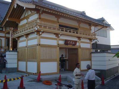 ohsaka-bonsyo_1