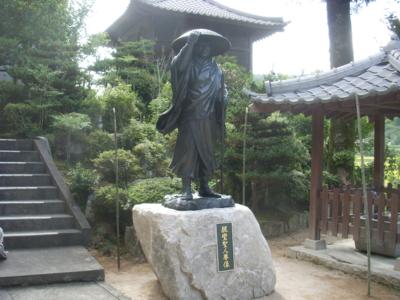 saga-shinran_2