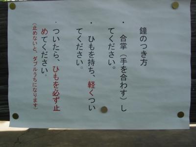 saitamaーsyumoku_3